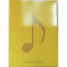 Quaderno di Musica Pentagrammato 12 Righi